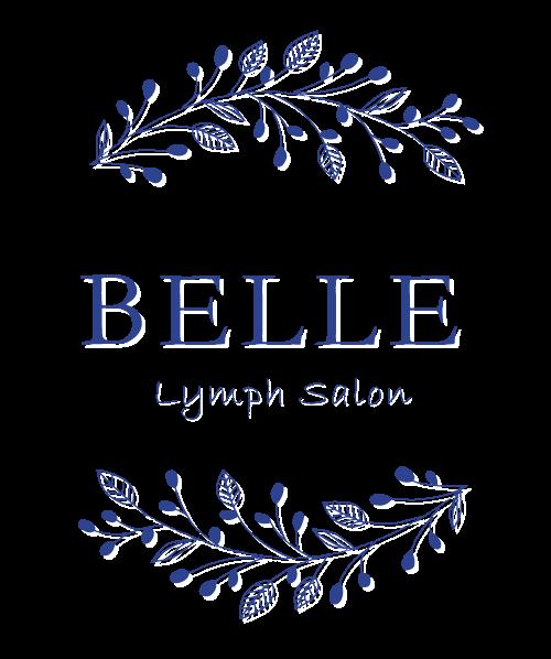 リンパサロン BELLE(ベル)